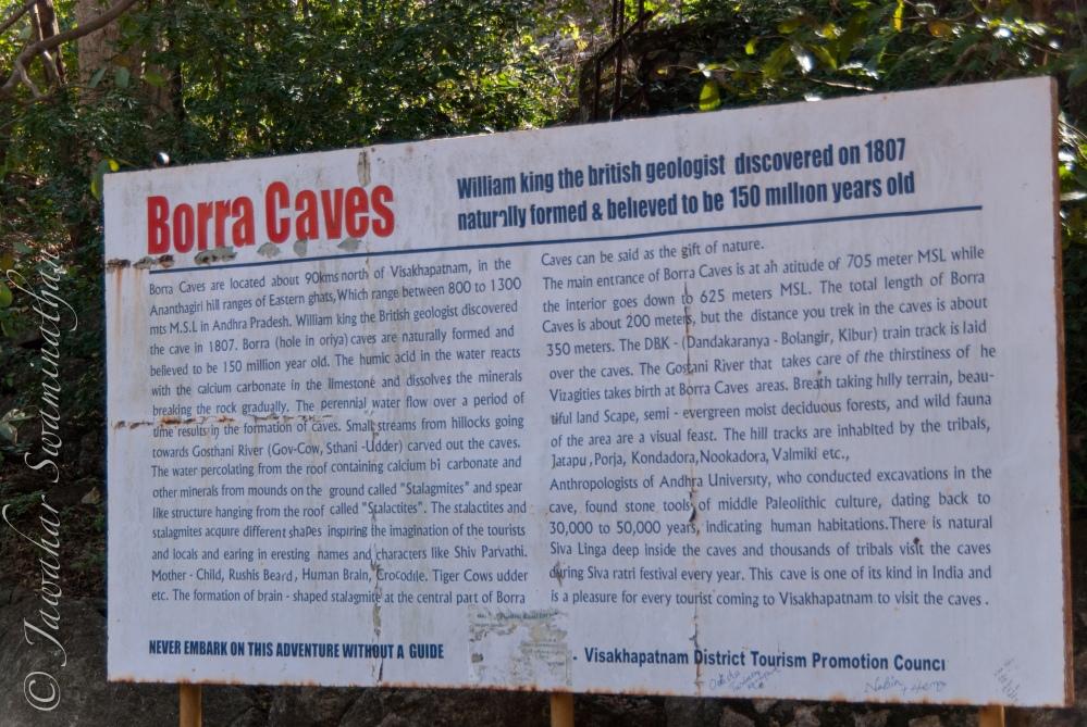 Borra Caves, India (2/6)